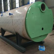 丹东市3吨蒸汽锅炉具体价格图片