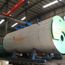 海东0.5吨蒸汽锅炉免费咨询电话图片