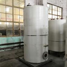 邢臺南宮0.5噸熱水鍋爐品牌加工基地圖片