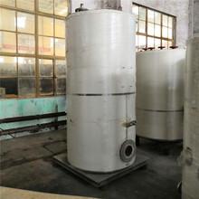 內蒙古鄂爾多斯5噸采暖鍋爐廠家直銷電話圖片