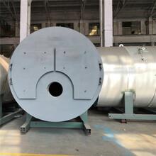 濟寧任城區0.5噸0.7噸1噸蒸汽發生器制造廠圖片
