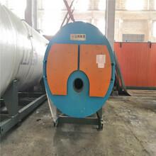 唐山灤縣1噸2噸3噸熱水鍋爐廠家聯系電話圖片