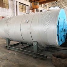 內蒙古烏蘭察布0.1噸燃油熱水鍋爐價格多少圖片