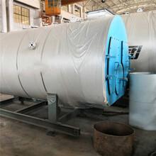海拉爾電熱水式氣化爐價格圖片