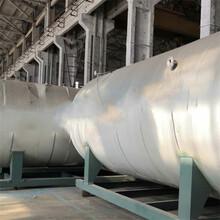 長治天燃氣導熱油鍋爐聯系方式圖片