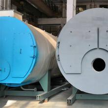 浙江溫州燃煤導熱油鍋爐多少錢圖片