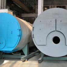 江蘇蘇州蒸汽鍋爐價格多少錢圖片
