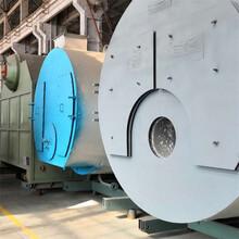 滄州渤海新區0.1噸0.2噸0.3噸蒸汽發生器銷售地點圖片