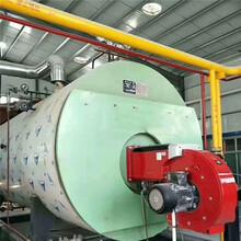 黑龍江牡丹江0.5噸熱水鍋爐廠家圖片