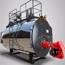 煙臺福山區0.5噸0.7噸1噸蒸汽發生器銷售地點圖片