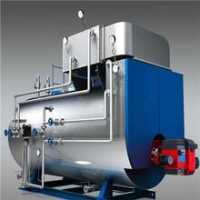 山東威海1噸2噸3噸蒸汽鍋爐生產單位圖片