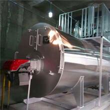 保定徐水熱水鍋爐生產單位圖片