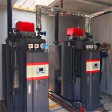 濟寧嘉祥500公斤700公斤蒸汽發生器廠家直接報價圖片