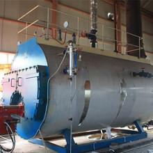 海西燃油鍋爐報價表圖片