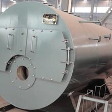 東營市0.2噸蒸汽發生器具體價格圖片