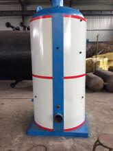 寧德市環保熱水鍋爐制造-安裝-售后圖片