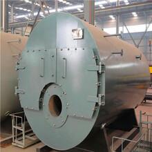 郴州市燃油蒸汽鍋爐聯系方式圖片