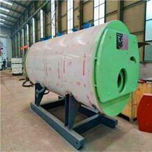 商洛市1噸蒸汽鍋爐制造-安裝-售后圖片