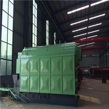 宿遷市4噸蒸汽鍋爐制造廠家圖片
