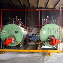 張家口市8噸供暖熱水鍋爐廠家咨詢電話圖片