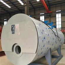 湘西州2噸蒸汽鍋爐多少錢一臺圖片