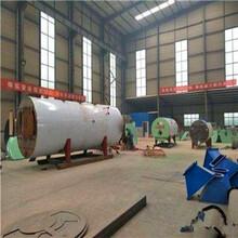 漢中市0.7噸蒸汽發生器廠家咨詢圖片