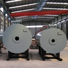 菏澤3噸燃氣蒸汽鍋爐制造廠家圖片