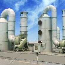 宿州市濕電除塵器處理方法-環保服務商圖片