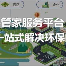 臺州市臭氧脫硝處理工藝-環保服務商圖片