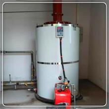 延安燃油熱水鍋爐廠家直銷價格圖片