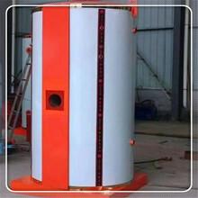 合肥市生物質蒸汽鍋爐價格及報價-鍋爐制造商圖片