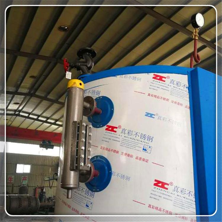 鶴崗燃氣供暖鍋爐生產廠家價格表