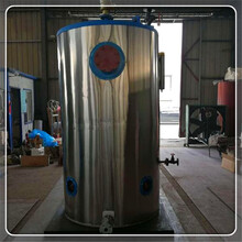 安徽銅陵燃油鍋爐(股份有限公司)圖片