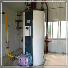 白銀燃油燃氣鍋爐生產廠圖片