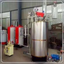 濟寧市蒸汽鍋爐生產制造廠-鍋爐制造商圖片