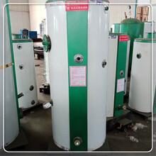 西安燃油蒸汽鍋爐生產廠家圖片