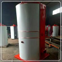 慶陽市蒸汽發生器品牌生產廠家-鍋爐制造商圖片