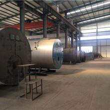 吉林松原燃油鍋爐(股份有限公司)圖片