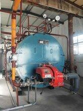 双鸭山15吨燃气锅炉厂和记娱乐注册图片
