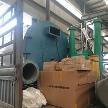 浙江金華環保蒸汽鍋爐實力廠家價格低圖片