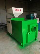 陜西漢中低氮燃氣鍋爐(股份有限公司)圖片