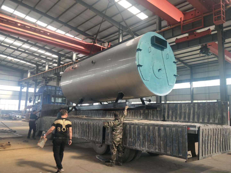 菏澤天然氣鍋爐(股份有限公司)