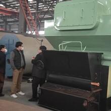 陜西西安小型蒸汽發生器廠家直銷價格圖片