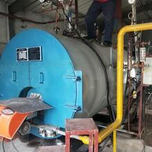 錫林郭勒盟蒸汽發生器(股份有限公司)圖片