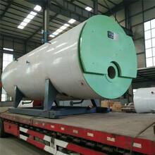 哈尔滨小型燃气蒸汽锅炉-生物质蒸汽锅炉厂图片