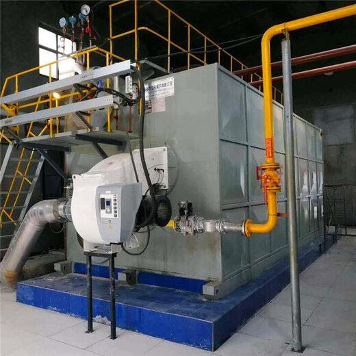绍兴8吨燃气蒸汽锅炉-天然气锅炉厂