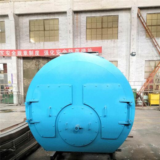 海東0.7噸蒸汽鍋爐-燃油蒸汽鍋爐廠