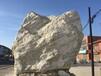天然玉石招牌石奠基石景觀石