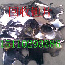 北京回收鈦靶鈦板鈦棒鈦下腳料回收一切鈦廢料