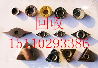 北京回收钨钢铣刀钨钢钻头数控刀片回收一切钨钢废料